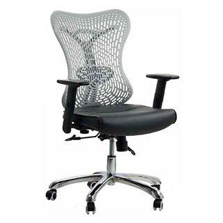 Scaun ergonomic OFF 982