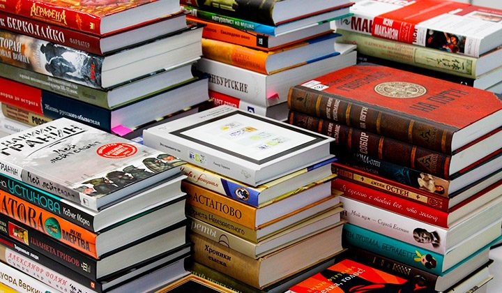 bestseller carti care merita citite